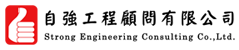 Strong Engineering Consulting